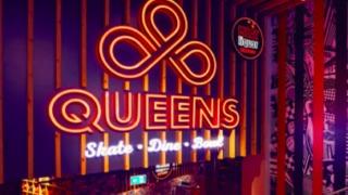 queens skate bowl